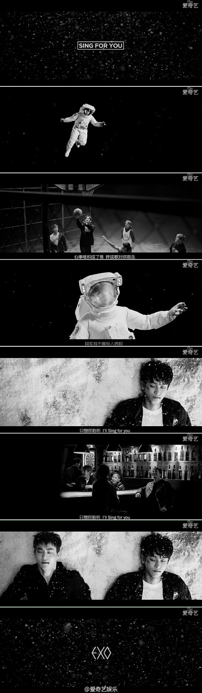 EXO《Sing For You》中韩字幕完整MV视频在线看 中文版歌词