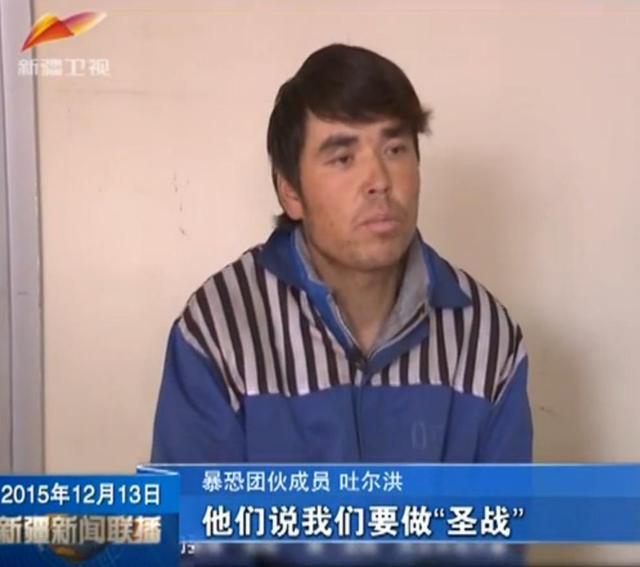 新疆煤礦暴恐案2頭目照片曝光 自首暴徒受訪